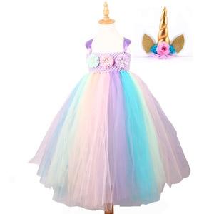 Image 2 - Girls Flower Unicorn Tutu Dress with Headband Pastel Rainbow Dress for Children Pageant Birthday Party Clothing Fairy Costume