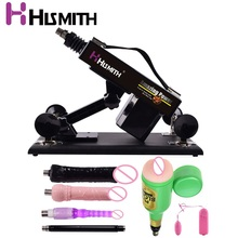 Hismith Automatic Sex Machine for Men Multi-speed Adjustable Sex Toy Retractable Vibrator Dildo Couple Sex Machine for Women vibrator sex machine set for men and women automatic retractable thrusting speed machine with vagina cup and dildo adlut sex toy