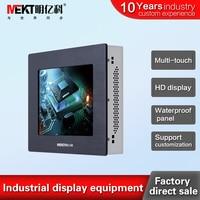 industrial 8/8.4 inch lcd touch screen monitor/capacitive touchscreen display hdmi dvi vga input IPS/hdmi DVI VGA DC12V USB