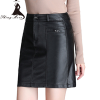SHINYMORA Autumn New Fashion Pack Hip Pencil Skirts for Women High Waist Pocket Slim Sexy Mini Hot Skirts Female Casual Skirts