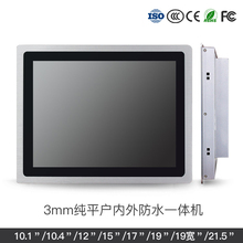 Intel J1900 CPU 2 Ghz 15 Inch OEM All In One PC with 2mm Slim Panel 2 COM 2G RAM 32G SSD Resistive Touch Screen