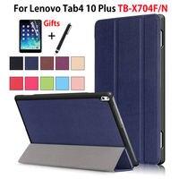 Ultra Slim Case For Lenovo TAB4 Tab 4 10 Plus TB X704F TB X704N Smart Cover