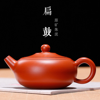 Yixing purple sand tea set undressed ore zhu mud flat drum pot sketch the teapot dc pot wholesale small number