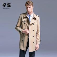 Mens trench coats man double-breasted coat men england clothes slim overcoat long sleeve 2019 spring autumn new designer belt