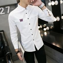2017 spring mens shirt high end men s fashion Slim long sleeved shirt big size solid