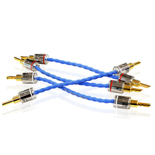 15cm Siltech G7 Emperor Double Crown Jump cable Bradge cable for speakers with spade connectors silver-gold