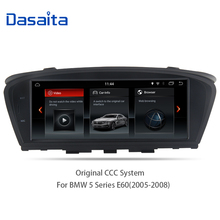 8.8″ android 7.1 Car multimedia player for BMW 3 5 Series E60 2005 2006 2007 2008 2009 2010 2011 2012 wifi mic GPS bluetooth SD
