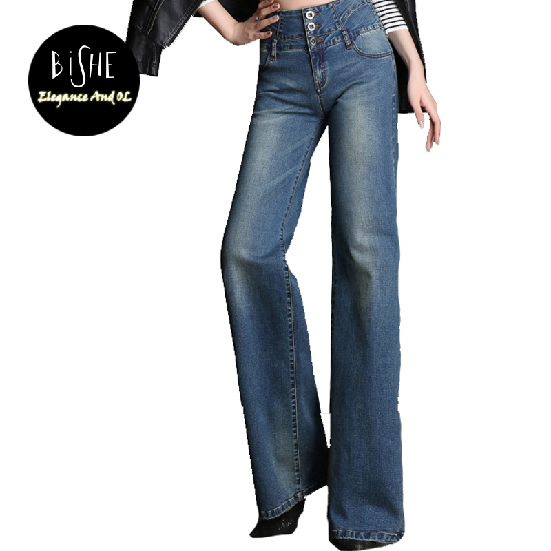BiSHE Women'S Slim High Waist Boot Cut Jeans Female Fashion Bell Bottom Trousers Comfortable Flares Pants Wide Leg Denim Jeans velvet boot cut bell bottom pants