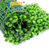 ULAND Outdoor Artificial Plants Boxwood Hedge 20x20 Inches Privacy Fence Plastic Boxwood Hedges Mats Garden Balcony