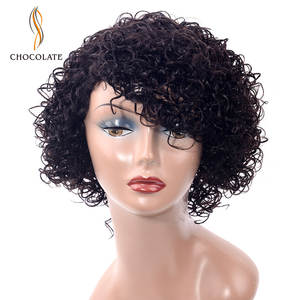 CHOCOLATE Short Wigs Human-Hair Curly Brazilian-Glueless Black-Women 100%Remy-Hair 8-Inches