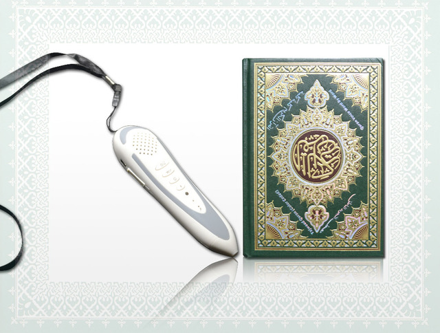 popular gifts holy quran reading pen with quran book and quran pen for learning languages