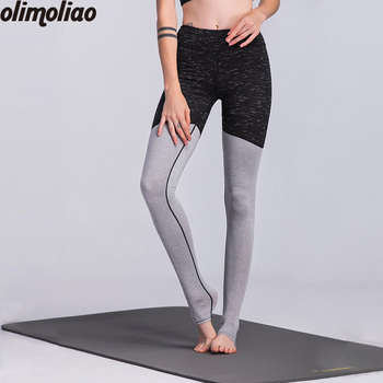 Black and Gray Color Stitching Leggings Hips  Running Fitness Trousers Foot Yoga Pants Sexy Sports  Leggings Workout Pants sexy sports bra and leggings
