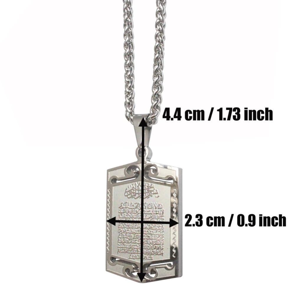 Image 2 - Muslim Allah AYATUL KURSI stainless steel  pendant  necklacePendants