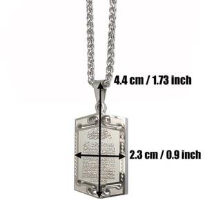Image 2 - Muslim Allah AYATUL KURSI stainless steel  pendant  necklace