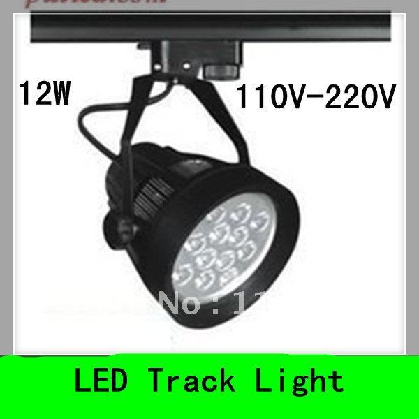 5PCS LED 12W Black High Power Energy-sving Track Lighting Spot Lamp