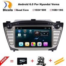 Pure Android 6.0 de cuatro núcleos 2 din car dvd gps radio estéreo 2 din dvd para Hyundai iX35 Tucson 2009 2010 2011 2012 2013 2014 2015