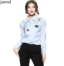 Women Embroidered Blouses Cotton Blue Striped Long Sleeve Shirt Turn-down Collar Top Camisas Femininas Autumn