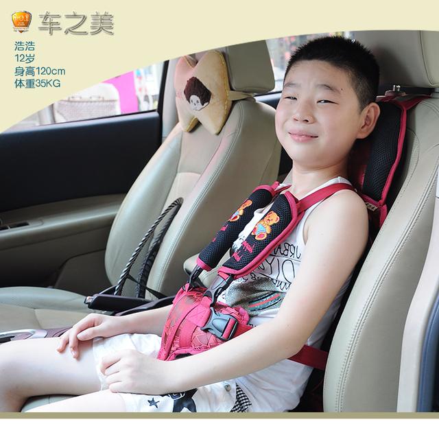 Frete Grátis, Assento de Carro para Crianças, Vermelho e Café, Peso Adequado: 0-40 KG, bebês Assentos de Carro Assento de Carro Criança, Espessamento Assento de Carro para Crianças