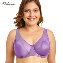 Women's Full Coverage Comfort V-neck Non Padded Minimizer Underwire Bra