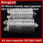 [BELLA] [New Original] Arcotronics AV Motor inverter start capacitor C87.8AF3 MKP 3.5UF 5UF 30UF 5% 500v