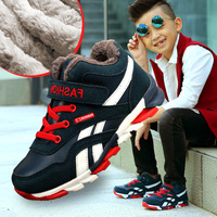 2018 Fashion Winter Fur Children Boots Patch High Quality Plush Shoes Girls Boys Cool New Brand