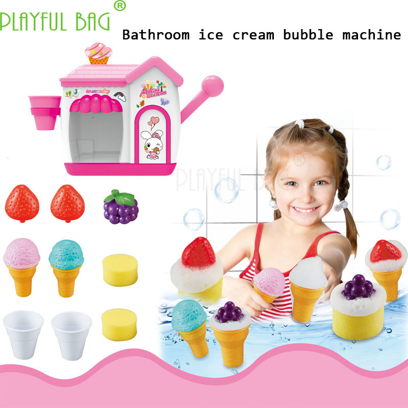 Children's ice cream bubble machine bathroom toy baby bath bath foam maker Improving hands-on ability the best gift E25 the best best baby