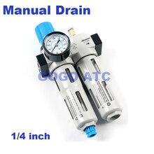 GOGO автоматический слив, Пневматический воздушный фильтр, регулятор, смазка, 1/4 дюйма, мини компоненты для очистки сжатого воздуха