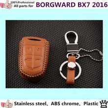 High quality car inner Stick styling cover detector Leather key Chain bag cases Graffiti frame lamp 1pcs for BORGWARD BX7 2016