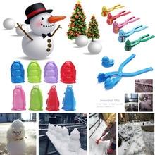 Зимний пластиковый Снежный мяч, детский уличный Снежный песочный мяч, форма для изготовления, игрушки для детей, Спортивная игрушка