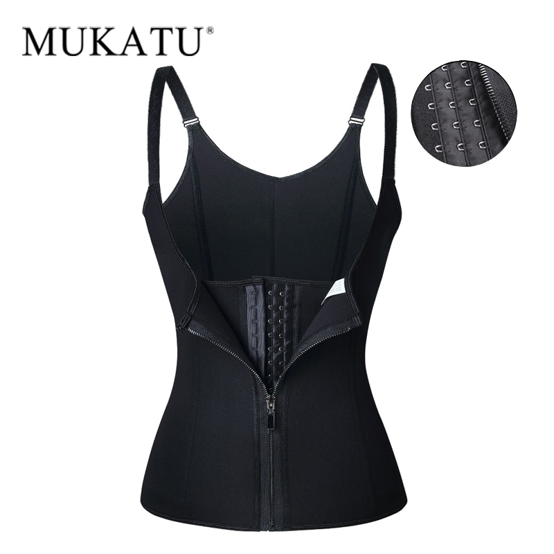 Women Zipper Hook Body Shaper Waist Cincher Adjustable Shoulder Strap Waist Trainer Vest Corset Tummy Control Slimming Shapewear