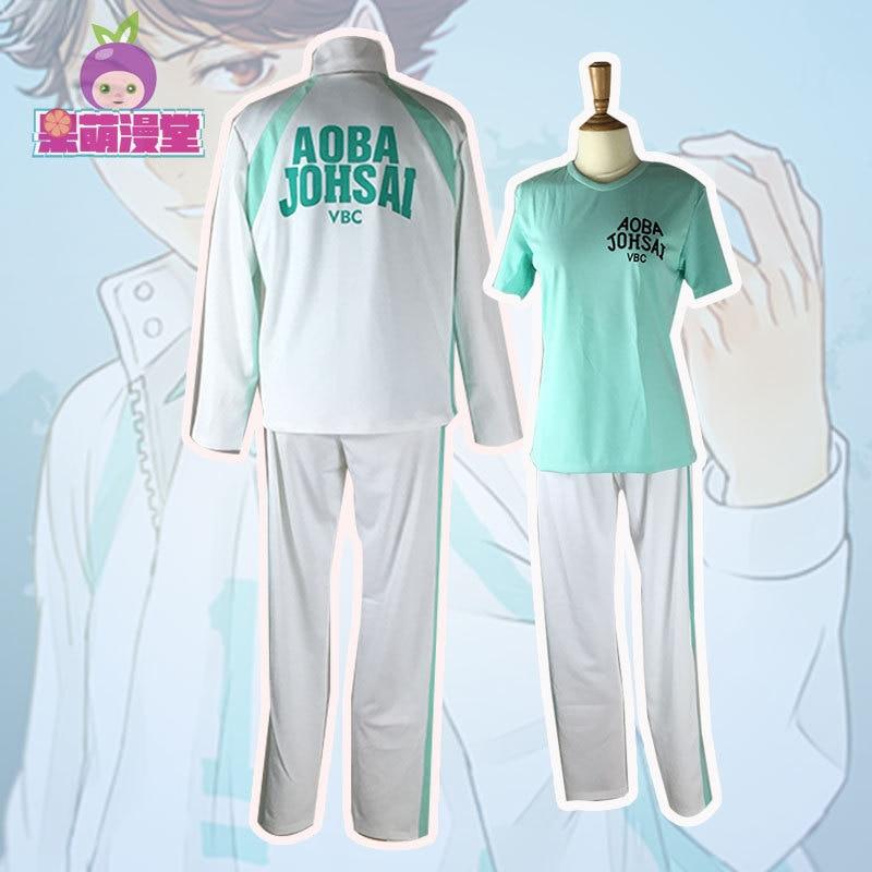 Haikyuu Cosplay Costume Oikawa Tooru Mens Haikyuu Aoba Johsai Jersey White Cosplay Costumes