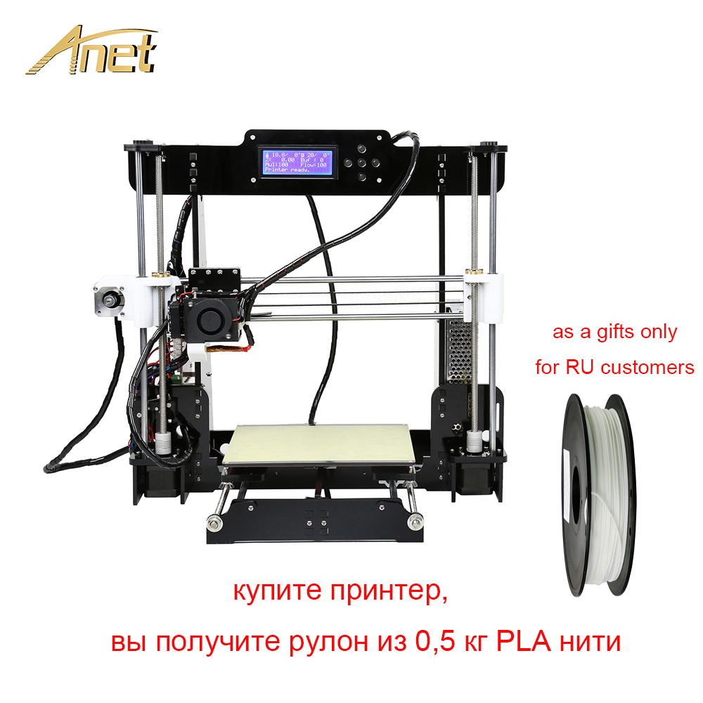 Anet A8 Auto level A8 3d printer Prusa i3 3d printer Kit diy 0.5KG PLA filament as gifts shipping from Moscow Russian Warehouse additional soplo nozzle 3d printer kit new prusa i3 reprap anet a6 a8 sd card pla plastic as gifts express shipping from moscow