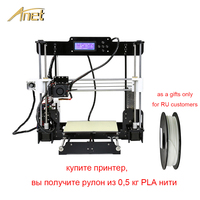 Anet A8 Auto level A8 3d printer Prusa i3 3d printer Kit diy 0.5KG PLA filament as gifts shipping from Moscow Russian Warehouse