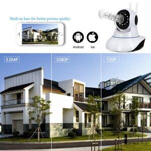 Image 3 - HD 3MP 1080P 무선 IP 카메라 와이파이 1536P 홈 보안 감시 카메라 CCTV 베이비 카메라 스마트 자동 추적