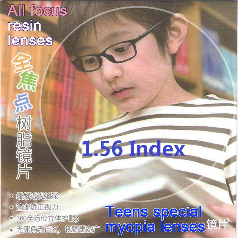 Teens high quality all focus myopia 1.56 index diopters -0.25 to -4.00 optical lenses