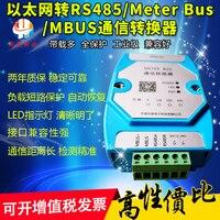 Ethernet to MBUS/M Bus/RS485 Transmitter/Module/Meter Reading (300 Loads)