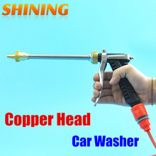 Nozzle Sprayer Car-Washer Water-Gun Washing Household