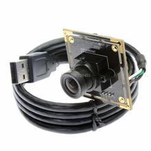 1.3 Megapixel 1280*960P HD digital cmos sensor AR0130 USB camera module for atm machines