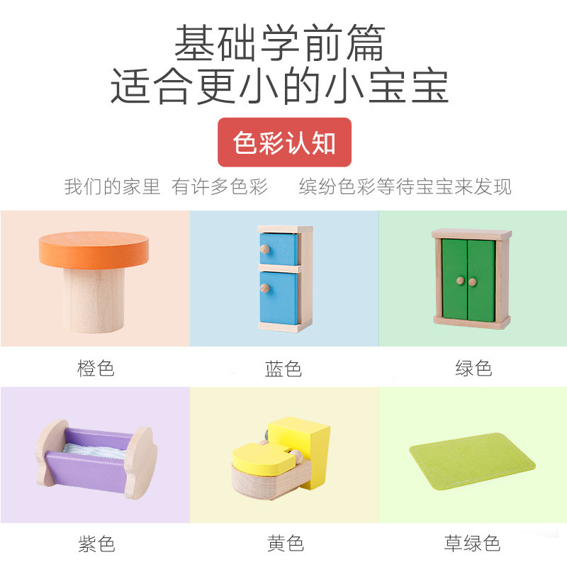 Onshine Wooden Simulation Small Furniture House Toys Diy House Cosplay House A Decoration Parts