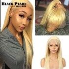 613 Blonde Lace Fron...