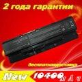 A32-N46 A31-N56 A32-N56 A33-N56 JIGU Батареи Ноутбука Для Asus N46 N46V N46VM N46VZ N56 N56D N56VV N56V N56VZ N76 N76V 10400 МАЧ