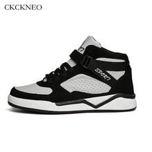 New Air Damping Men Basketball Shoes Men High Top Basketball Sneakers Sport Shoes Basket Homme 2017 Jordan Shoes Free Shipping