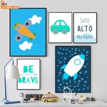 KLEURRIJKE VLIEGTUIGEN Vliegtuig Raket Auto Dappere Citaat Wall Art Print Canvas Schilderij Nordic Poster Cartoon Pop Art Muur Pictures Kinderkamer