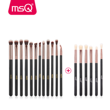 MSQ 12pcs+6pcs Eye Makeup Brushes Set Professional Eyeshadow Blending Make Up Brushes Soft Synthetic Hair Without Skin Hurt