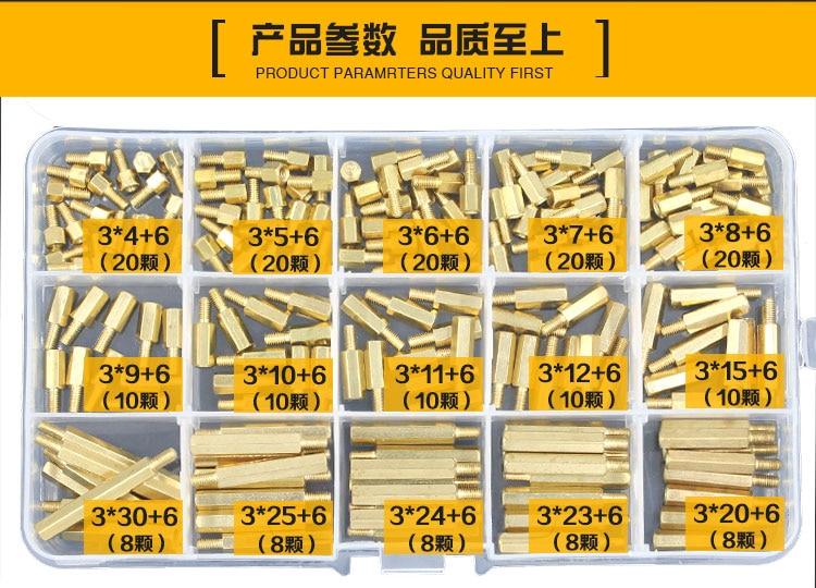 190PCS/Kit M3 Male Female Brass Standoff Spacer PCB Board Hex Screws Nut Assortment Set Kit With Plastic Box