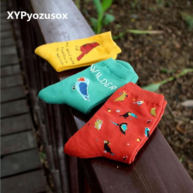 Cute Animal Embroidery Women Socks Cotton Lovely Kawaii Parrot Bird Socks For Female Girl Funny Winter Warm Socks Meias Sokken