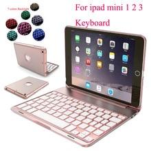 Для Mini 1 2 3 высококачественный 7 цветов подсветка Беспроводная Bluetooth клавиатура чехол для iPad Mini 2 Mini 3 + пленка + стилус