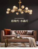 Postmodern chandelier copper light luxury simple Nordic living room dining room bedroom crystal lamps personality creative molec