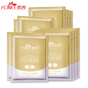 Fonce 10 Pairs Sleep Eye Mask Anti wrinkle Plant extracts Anti Puffiness Remove Dark Circle Anti Aging Patches for the eyes Creams