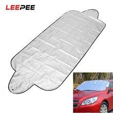 LEEPEE 150*70 см защита от пыли, защита от снега и льда, защита от солнца на лобовое стекло автомобиля
